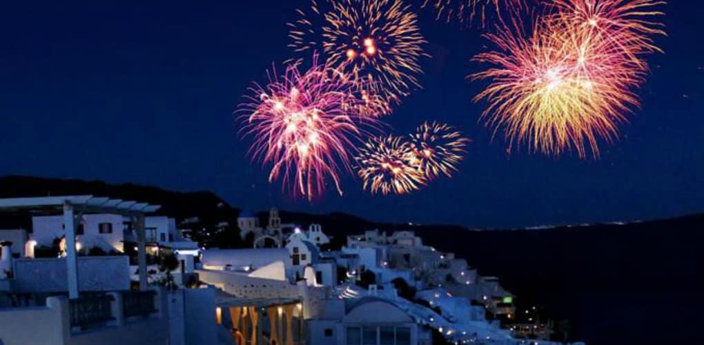 Santorini festival - All Luxury Apartments