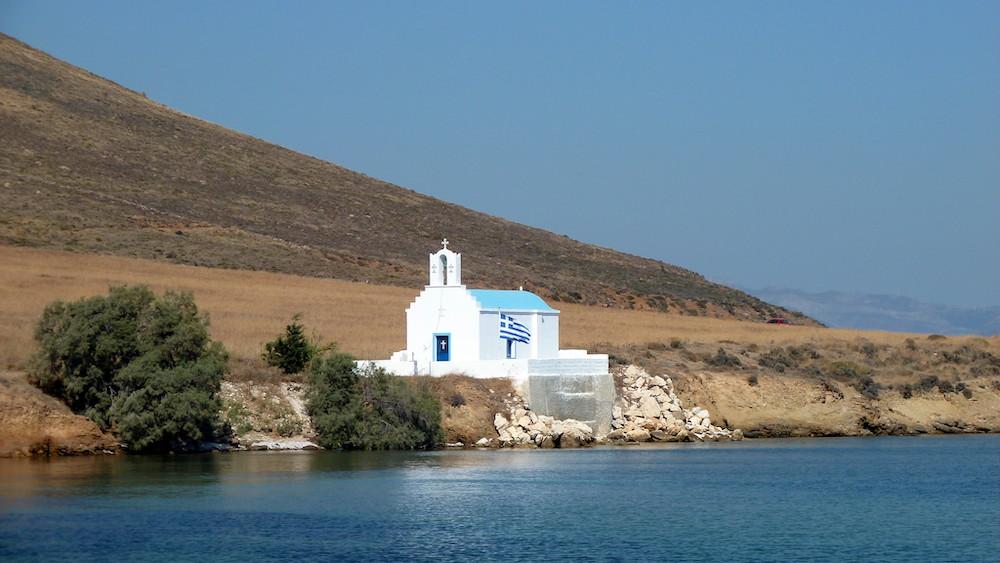The Finest Beaches in Paros
