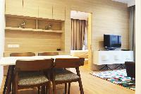 nice Singapore - Premium 1BR Serviced Luxury Apartment, holiday home, vacation rental